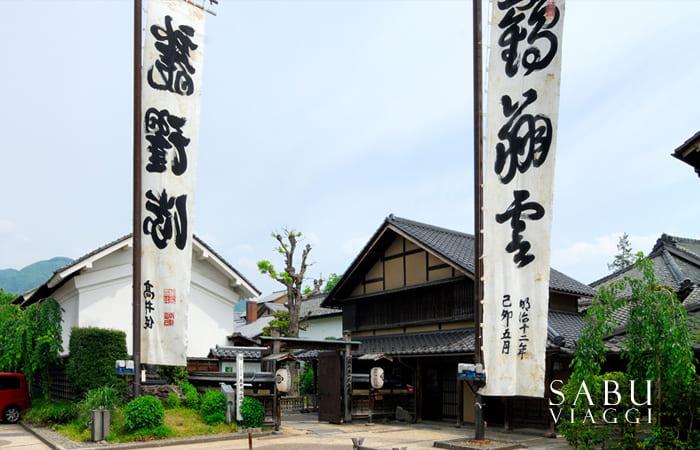 museo-takai-kozan-japan